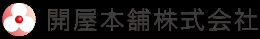 開屋本舗株式会社ロゴ