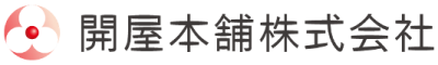 開屋本舗株式会社/食品加工製造・OEM企画,オリジナル食品の製造・販売,ケータリング・移動販売飲食店,食の研究で笑顔を!